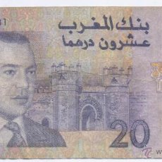 Billetes extranjeros: MARRUECOS- 20 DIRHAMS. Lote 47239035