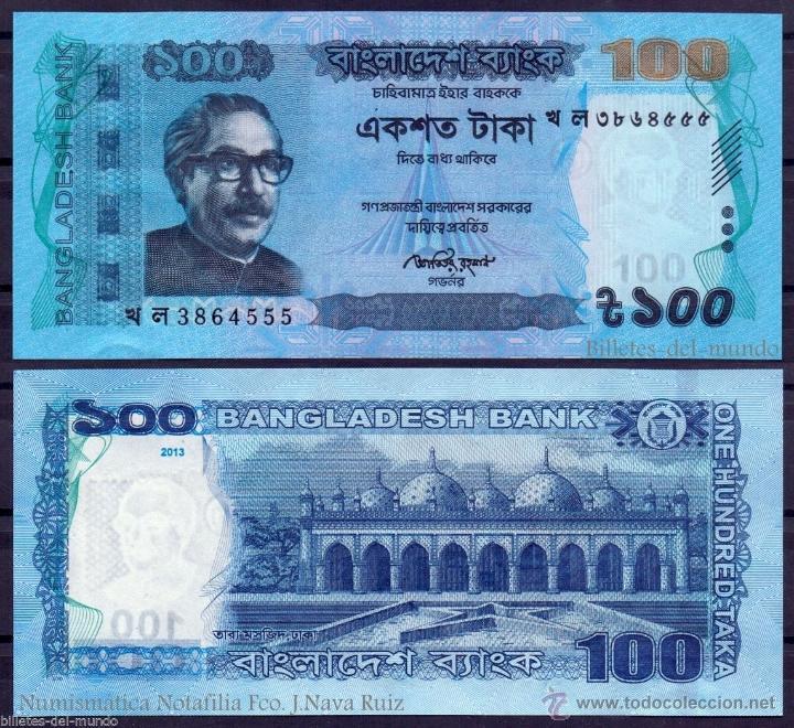 Bangladesh , P-NEW , 100 TAKA , 2013 , UNC