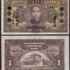 Banconote internazionali: CHINA KWANGTUNG 1 DOLAR 1931 PICK S2425B EBC/+ XF/+. Lote 128434019