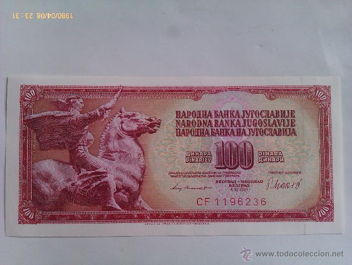 BILLETE YUGOSLAVIA. 100 DINARES. 1981 (Numismática - Notafilia - Billetes Internacionales)