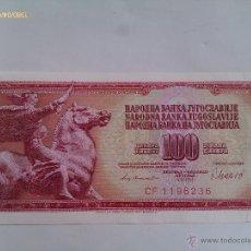 Billetes extranjeros: BILLETE YUGOSLAVIA. 100 DINARES. 1981. Lote 47516842