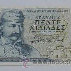 Billetes extranjeros: BILLETES EXTRANJEROS GRECIA 5.000 DRACMAS 1984, MUY BUEN ESTADO, NO PARECE USADO.. Lote 47565403