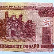 Billetes extranjeros: 50 RUBLOS DE BIELORUSIA DE 2000. Lote 48210197
