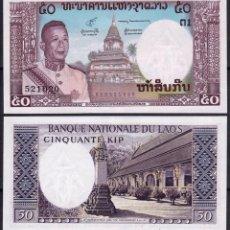 Notas Internacionais: BILLETE LAOS - 50 KIP - 1963 - PICK 12A - PLANCHA. Lote 48318291