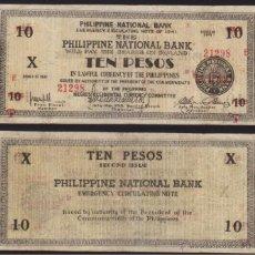Billetes extranjeros: BILLETE FILIPINAS - 10 PESOS - 1941 - PICK.S627 - PLANCHA - MUY ESCASO. Lote 48319578