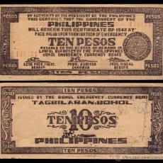 Billetes extranjeros: BILLETE FILIPINAS - 10 PESOS - 1942 - PICK.S137 - PLANCHA - MUY ESCASO. Lote 48319803