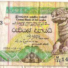 Billetes extranjeros: SRI LANKA 10 RUPEES 19-8-1994. Lote 48652774