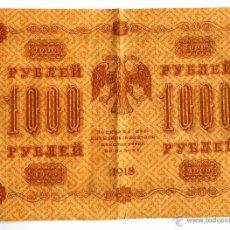 Billetes extranjeros: 1000 RUBLOS DE 1918 DE RUSIA. Lote 48764646