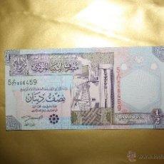 Billetes extranjeros: LIBIA, 1/2 DINAR S/F. Lote 48895447