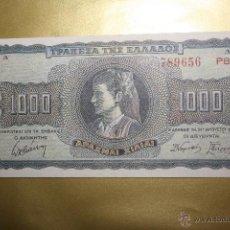 Billetes extranjeros: GRECIA, OCUPACIÓN ALEMANA 1942. Lote 48897202