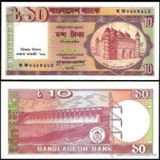 Billetes extranjeros: BANGLADESH - 10 TAKA - SIN FECHA (CONMEMORATIVO 1997) -S/C. Lote 92941549