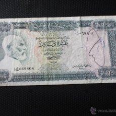 Billetes extranjeros: LIBIA, 10 DINARS. Lote 48972865