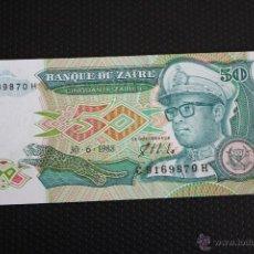 Billetes extranjeros: BANCO DE ZAIRE, CINCUENTA ZAIRES 30-06-1988. Lote 49009987
