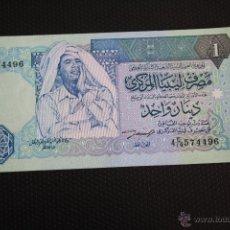 Billetes extranjeros: LIBIA,1 DINAR.. Lote 49011575