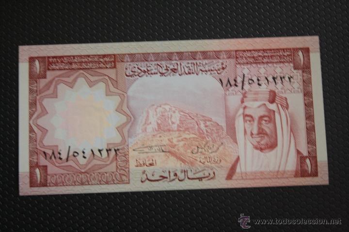 ARABIA SAUDI, 1 RIYAL (Numismática - Notafilia - Billetes Extranjeros)