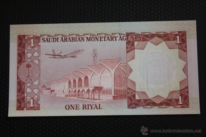 Billetes extranjeros: ARABIA SAUDI, 1 RIYAL - Foto 2 - 49027728