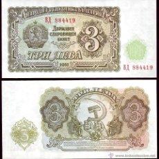 Billetes extranjeros: BILLETE BULGARIA - 3 LEVA - 1951 - PICK81 - PLANCHA. Lote 49052909