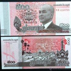 Banconote internazionali: CAMBOYA. 500 RIELS 2014. S/C. PICK 66.. Lote 209341626