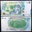 Billetes extranjeros: TUNEZ (TUNISIA). 50 DINARES 20.3.2011. S/C.. Lote 135370174