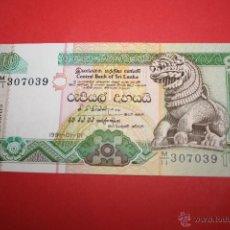 Billetes extranjeros: SRI LANKA, 10 RUPEES, 01-01-1991. Lote 49152570