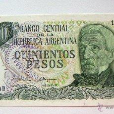 Billetes extranjeros: ARGENTINA. BILLETE DE 500 PESOS ARGENTINOS PLANCHA. Lote 49163988