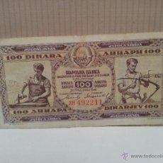 Billetes extranjeros: BILLETE DE YUGOSLAVIA 100 DINARES USADO. Lote 49184308