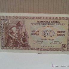 Billetes extranjeros: BILLETE DE YUGOSLAVIA 50 DINARES USADO. Lote 49184399