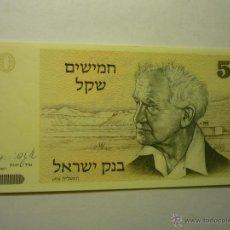 Billetes extranjeros: BILLETE BANK OF ISRAEL 50. Lote 49434777