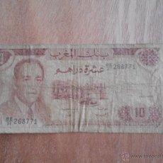 Billetes extranjeros: BILLETE-MARRUECOS-DIX DIRHAMS-.. Lote 162522664