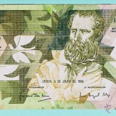 Billetes extranjeros: BILLETES DE PORTUGAL DE 5000 ESCUDOS ( 179 ). Lote 49912089