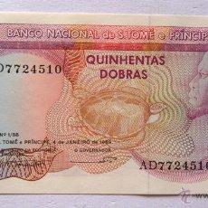 Billetes extranjeros: BILLETES DEL MUNDO . SANTO TOMÉ-PRINCIPE . 500 DOBRAS 1989 . PLANCHA. Lote 49919059