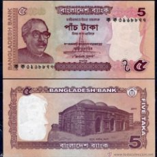 Billets internationaux: BILLETE BANGLADESH - 5 TAKA - 2011 - PICK NUEVO - PLANCHA. Lote 50063117