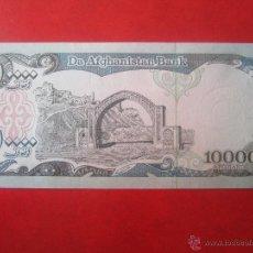 Billetes extranjeros: AFGANISTAN. 10000 AFGANIS . Lote 50197163
