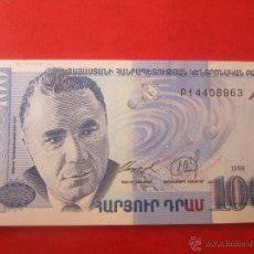 Billetes extranjeros: ARMENIA. BILLETE DE 100 DRAMS. 1998. Lote 50202982