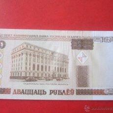 Billetes extranjeros: BIELORUSIA. 20 RUBLOS. . Lote 50260171