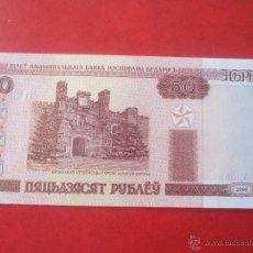 Billetes extranjeros: BIELORUSIA. 50 RUBLOS. 2000. Lote 50260190