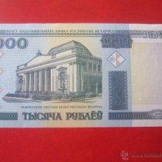 Billetes extranjeros: BIELORUSIA. 1000 RUBLOS. 2000. Lote 50260221