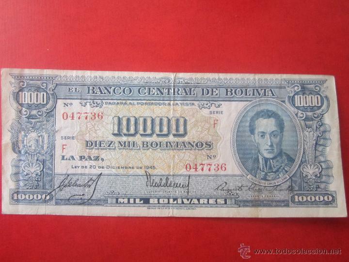 BOLIVIA. BILLETE DE 10000 BOLIVIANOS. 1945 (Numismática - Notafilia - Billetes Extranjeros)