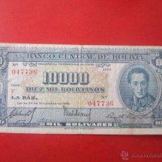 Billetes extranjeros: BOLIVIA. BILLETE DE 10000 BOLIVIANOS. 1945. Lote 50260779