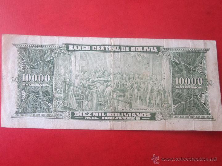 Billetes extranjeros: Bolivia. billete de 10000 bolivianos. 1945 - Foto 2 - 50260779