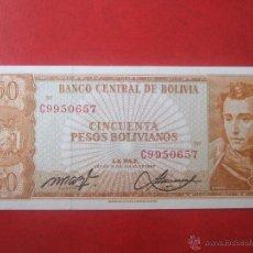 Billetes extranjeros: BOLIVIA. BILLETE DE 10 PESOS BOLIVIANOS. 1962. Lote 50260923