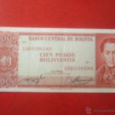 Billetes extranjeros: BOLIVIA. BILLETE DE 100 PESOS BOLIVIANOS. 1962. Lote 50260949