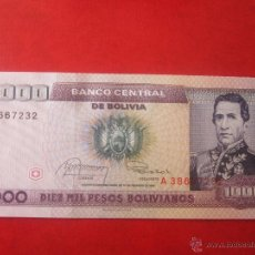 Billetes extranjeros: BOLIVIA. BILLETE DE 10000 PESOS BOLIVIANOS. 1984. Lote 50261040