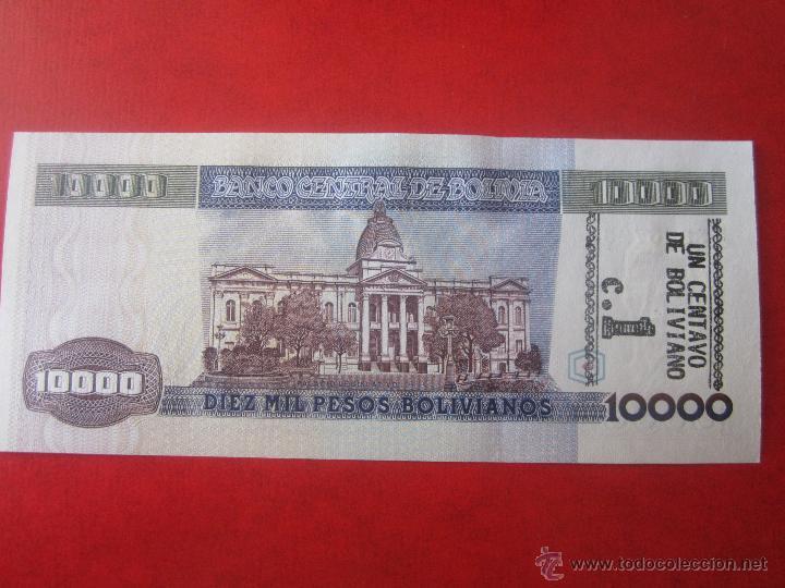 Billetes extranjeros: Bolivia. billete de 10000 pesos bolivianos. 1984 - Foto 2 - 50261040