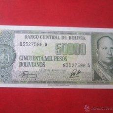 Billetes extranjeros: BOLIVIA. BILLETE DE 50000 PESOS BOLIVIANOS. 1984. Lote 53146840