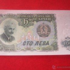 Billetes extranjeros: BULGARIA. BILLETE DE 100 LEVA. 1951. Lote 50280351