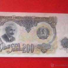 Billetes extranjeros: BULGARIA. BILLETE DE 200 LEVA. 1951. Lote 50280364