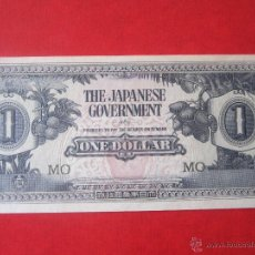 Billetes extranjeros: JAPON. BILLETE DE 1 DOLAR . Lote 50339262