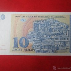 Internationale Banknoten - Macedonia. billete de 10 denari 1993 - 50355120
