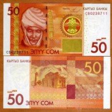 Billetes extranjeros: KIRGUISTAN (KYRGYZSTAN) - 50 SOM - AÑO 2009 - S/C. Lote 92858303